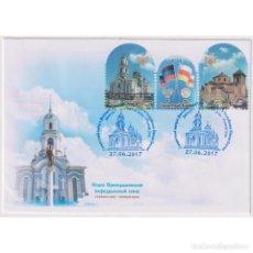 Sellos: DONETSK 2017 FDC SPASO-PREOBRAZHENSKY CATHEDRAL - CHURCHES. Lote 270386163
