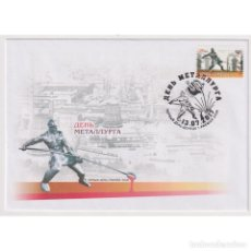 Sellos: DONETSK 2017 FDC METALLURGIST DAY - PRODUCTION. Lote 270386168