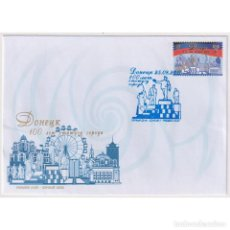 Sellos: DONETSK 2017 FDC DONETSK 100 YEARS OF CITY STATUS - ARCHITECTURE, TOURISM. Lote 270386193