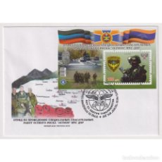 Sellos: DONETSK 2018 FDC SPECIAL RISK SPECIAL RISK RESCUE UNIT LEGION - LIFEGUARDS, MILITARY. Lote 270386223