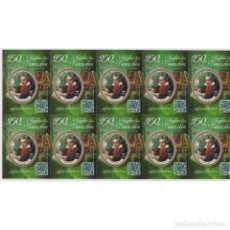 Sellos: ⚡ DISCOUNT DONETSK 2020 LUDWIG VAN BEETHOVEN. 250 YEARS MNH - COMPOSERS. Lote 270386243