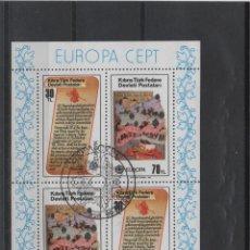 Sellos: HOJA BLOQUE USADA DE CHIPRE TURCO DE 1982. TEMA EUROPA. Lote 270386318