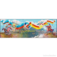 Sellos: ⚡ DISCOUNT LPR 2019 LPR SOUTH OSSETIA - TOGETHER 5 YEARS MNH - FLAGS, HORSES, DIPLOMACY. Lote 270388463