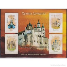 Sellos: ⚡ DISCOUNT LPR 2020 TEMPLES OF DONBASS MNH - CHURCHES, RELIGION. Lote 270388533