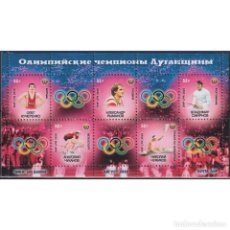 Sellos: ⚡ DISCOUNT LPR 2020 OLYMPIC CHAMPIONS OF LUHANSK REGION MNH - SPORT, OLYMPIC GAMES. Lote 270388618