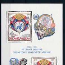 Sellos: CHECOSLOVAQUIA 1980 HB IVERT 48 *** 35º ANIVERSARIO DE LA ORGANIZACIÓN DE NACIONES UNIDAS. Lote 272426143