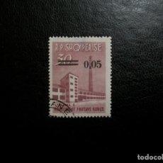 Sellos: /18.07/-ALBANIA-1965-5 G. S.30 L. EN USADO/º/. Lote 276187953