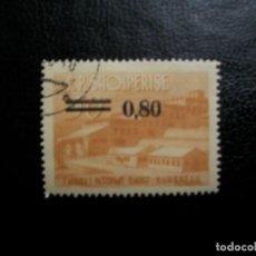 Sellos: /18.07/-ALBANIA-1965-80 G. S.50 L. EN USADO/º/. Lote 276188563