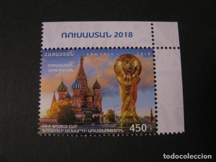 SELLO DE ARMENIA. MUNDIAL DE RUSIA 2018. (Sellos - Extranjero - Europa - Otros paises)