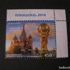 Sellos: SELLO DE ARMENIA. MUNDIAL DE RUSIA 2018.. Lote 276746518
