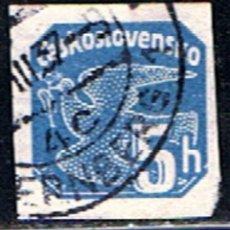 Sellos: BOHEMIA Y MOLDAVIA // YVERT 2 PERIODICO // 1939 ... USADO. Lote 276923518