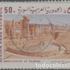 Sellos: LOTE-LL SELLO SYRIA. Lote 277164718