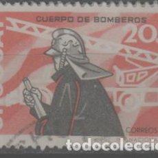 Sellos: LOTE A2-SELLO URUGUAY TEMA BOMBEROS. Lote 277166703