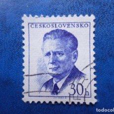 Sellos: CHECOSLOVAQUIA, 1958, ANTONIN NOVOTNY, YVERT 965. Lote 277185628