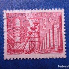 Sellos: CHECOSLOVAQUIA, 1961, 4 CENT. FUNDACION DE KLADNO, YVERT 1144. Lote 277185988