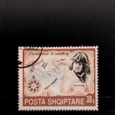 Sellos: SELLO POSTA SHQIPTARE - 888. Lote 277245903