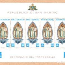 Sellos: 1977 HOJITA BLOQUE REPUBBLICA DI SAN MARINO CENTENARIO DEL FRANCOBOLLO**. Lote 277278958