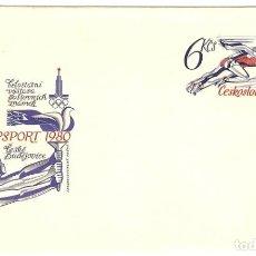 Sellos: SOBRE 1E IMPRESO DE CHECOSLOVAQUIA AÑO 1980. Lote 277527808