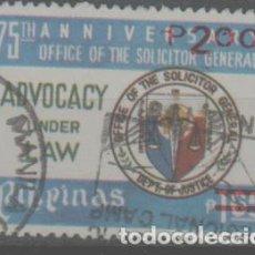 Sellos: LOTE X-SELLO FILIPINAS VALOR ALTO. Lote 277580683