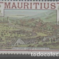 Sellos: LOTE X-SELLO MAURICIUS VALOR ALTO. Lote 277580883