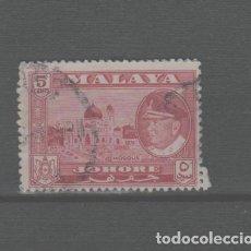 Sellos: LOTE X-SELLO MALAYA. Lote 277689913