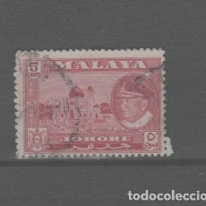 Sellos: LOTE X-SELLO MALAYA. Lote 277830523