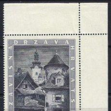 Sellos: CROACIA 1943 - EXPOSICIÓN DE LA SCDAD. FILATÉLICA NACIONAL, ZAGREB - MNH** EN BORDE HOJA. Lote 277831708