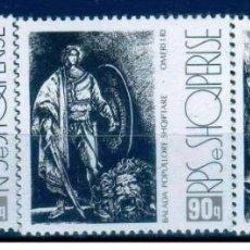 Sellos: GIROEXLIBRIS.- ALBANIA.-1988 BALADAS POPULARES. CATÁLOGO YVERT Nº 2169/J.K.L.** CATÁLOGO 53 EUROS. Lote 278336193
