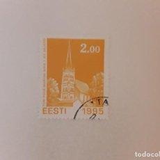 Sellos: AÑO 1995 ESTONIA SELLO USADO. Lote 278682338