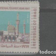 Sellos: LOTE-LL SELLO IRAQ. Lote 278923998