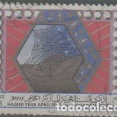 Sellos: LOTE-LL SELLO IRAQ. Lote 278924098