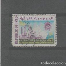 Sellos: LOTE-LL SELLO IRAQ. Lote 278924123