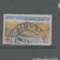Sellos: LOTE-LL SELLO IRAQ. Lote 278924153