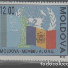 Sellos: LOTE A2-SELLO MOLDOVA. Lote 278924253