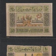 Sellos: AZERBAYAN 2 SELLOS NUEVOS 1920 * LEER DESCRIPCION. Lote 279365113