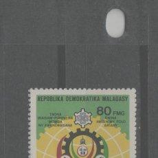 Francobolli: LOTE RJ- SELL MALAGASY GRAN TAMAÑO. Lote 285568578