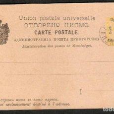 Sellos: MONTENEGRO. 1893. ENTERO POSTAL.. Lote 287138708