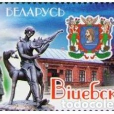 Sellos: BIELORRUSIA 2018 CIUDADES DE BIELORRUSIA.VITEBSK. MNH** 1256. Lote 287928823