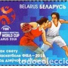 Sellos: BIELORRUSIA 2018 COPA DEL MUNDO DE BALONCESTO FEMENINO FIBA U17. MNH** 1261. Lote 287929558