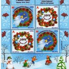 Sellos: BIELORRUSIA 2018 ¡FELIZ AÑO NUEVO!¡FELIZ NAVIDAD! MNH** BLOQUE 169 (1273-1274). Lote 287931813