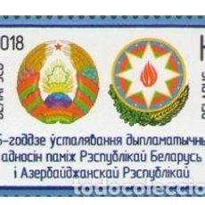 Sellos: BIELORRUSIA 2018 25º ANIVERSARIO DE LAS RELACIONES DIPLOMÁTICAS ENTRE BIELORRUSIA Y AZERBAIYÁN. MNH*. Lote 287932433