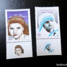 Sellos: +MACEDONIA, 1996, EUROPA, MUJERES CELEBRES, YVERT 91/2. Lote 288082208