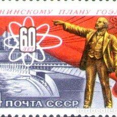 Sellos: RUSIA SELLO MINT 60 PLAN LENIN DE ELECTRIFICACION ANO 1980. Lote 288296158