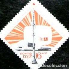 Sellos: RUSIA SERIE COMPLETA X 1 SELLO MINT TELEVISION X16K ANO 1967. Lote 288296238