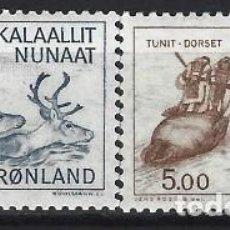 Sellos: GROENLANDIA 1981 - ANTIGUAS CULTURAS, S.COMPLETA - MNH**. Lote 288384308
