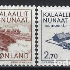 Sellos: GROENLANDIA 1982 - AÑO 1000 A 1200 EN GROENLANDIA, S.COMPLETA - MNH**. Lote 288384643