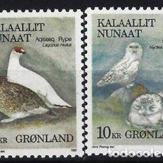 Sellos: GROENLANDIA 1987 - FAUNA, AVES, S.COMPLETA - MSG. Lote 288386278