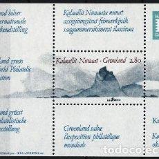 Sellos: GROENLANDIA 1987 - HB EXPO. MUNDIAL DE FILATELIA HAFNIA 87 - MSG. Lote 288386443