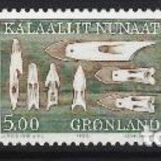 Sellos: GROENLANDIA 1988 - ETNOGRAFIA, S.COMPLETA - MSG. Lote 288386733