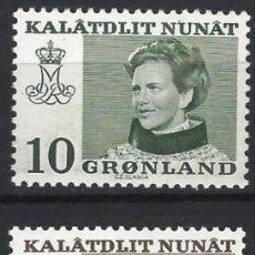 Sellos: GROENLANDIA 1973 - MARGARITA II, S.COMPLETA - MNH**. Lote 288388268
